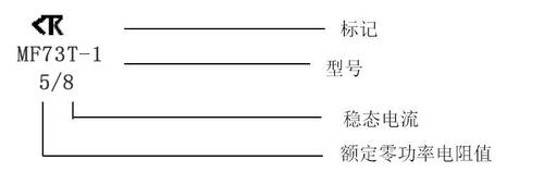 电路 电路图 电子 原理图 500_169
